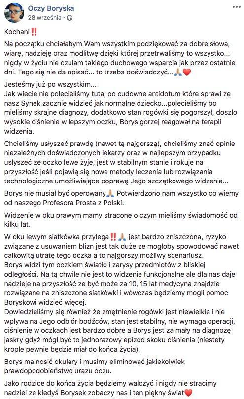 Borys Gumowski