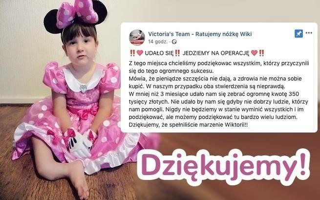Wiktoria Widulińska