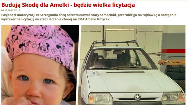 Amelia Gmyrek