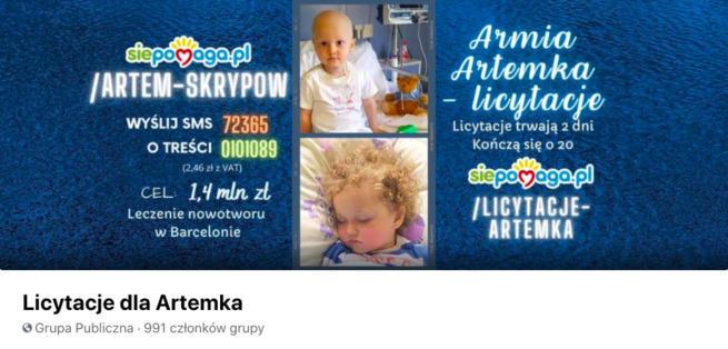 Artem Skrypow