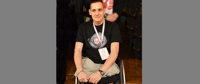 Marcin Bieniosek