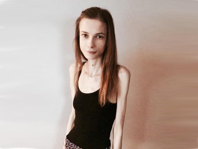 Agata Rusztyn