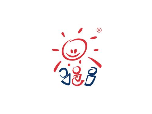 Fundacja Dzieciom Niepełnosprawnym Podaruj Uśmiech