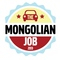 the_mongolian_job_team